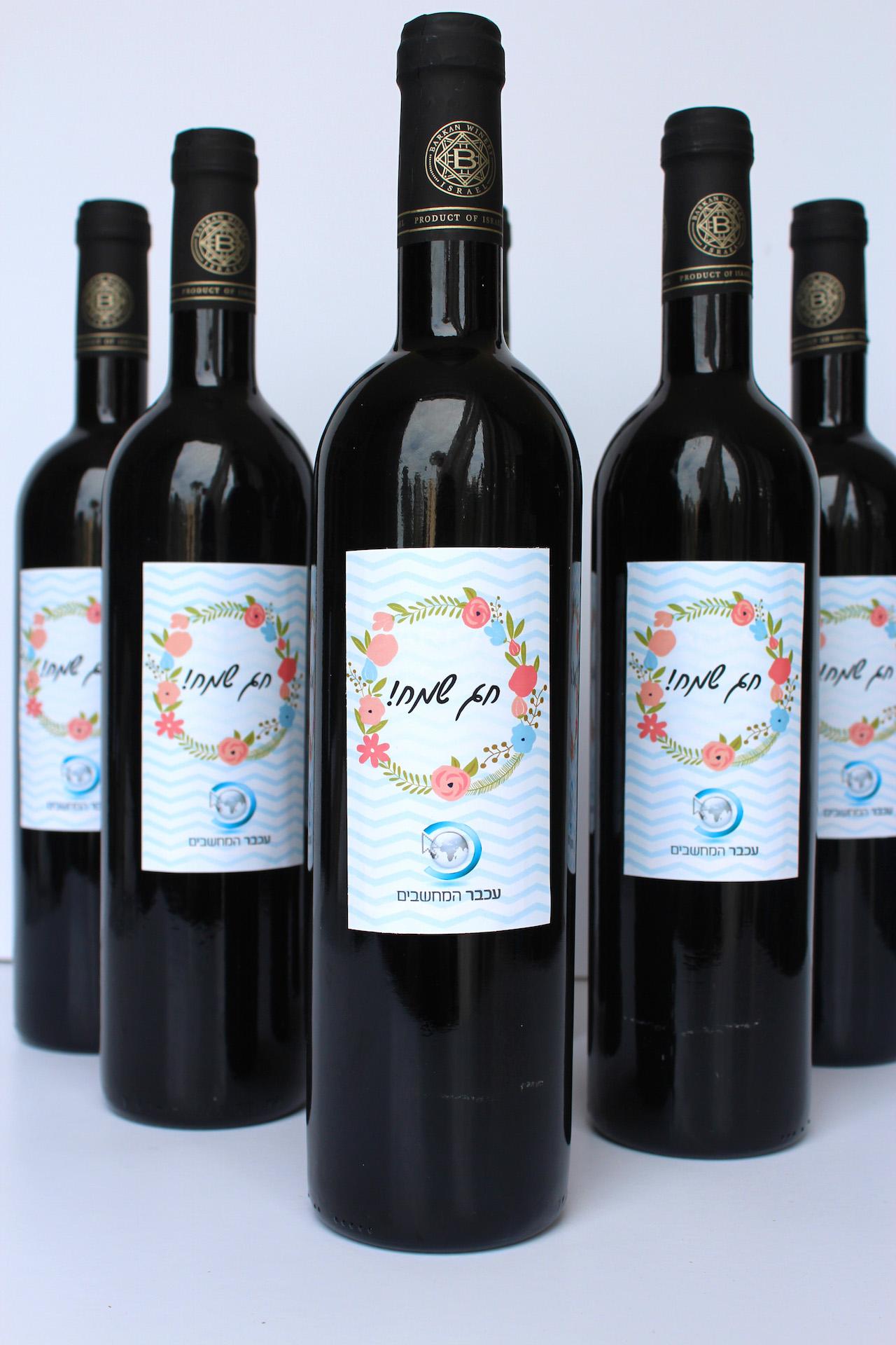 בקבוק יין ממותג   קונפטיקס