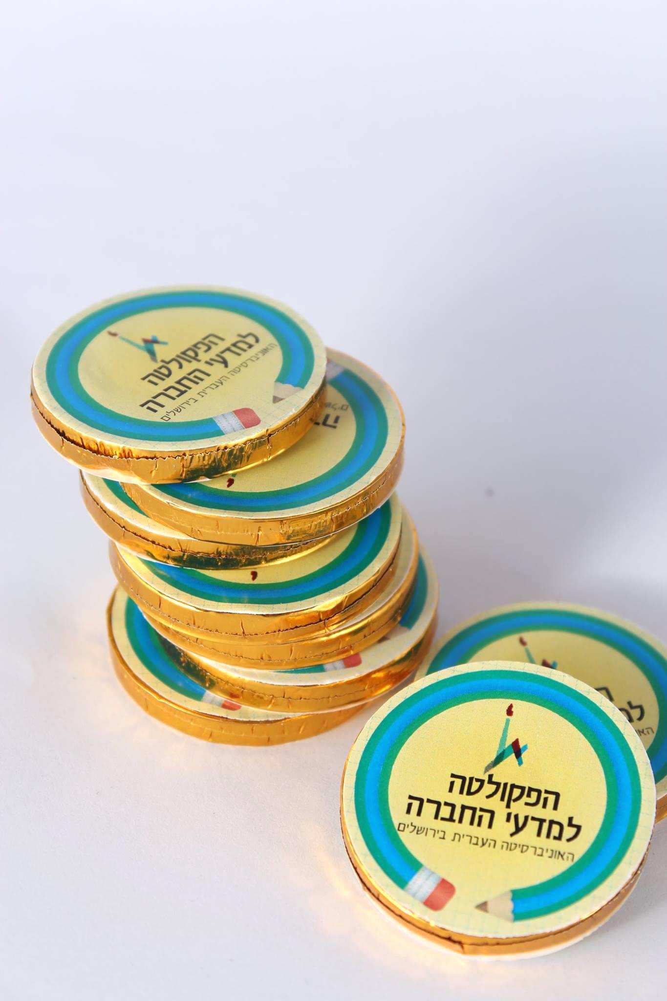 מטבעות שוקולד ממותגות | קונפטיקס