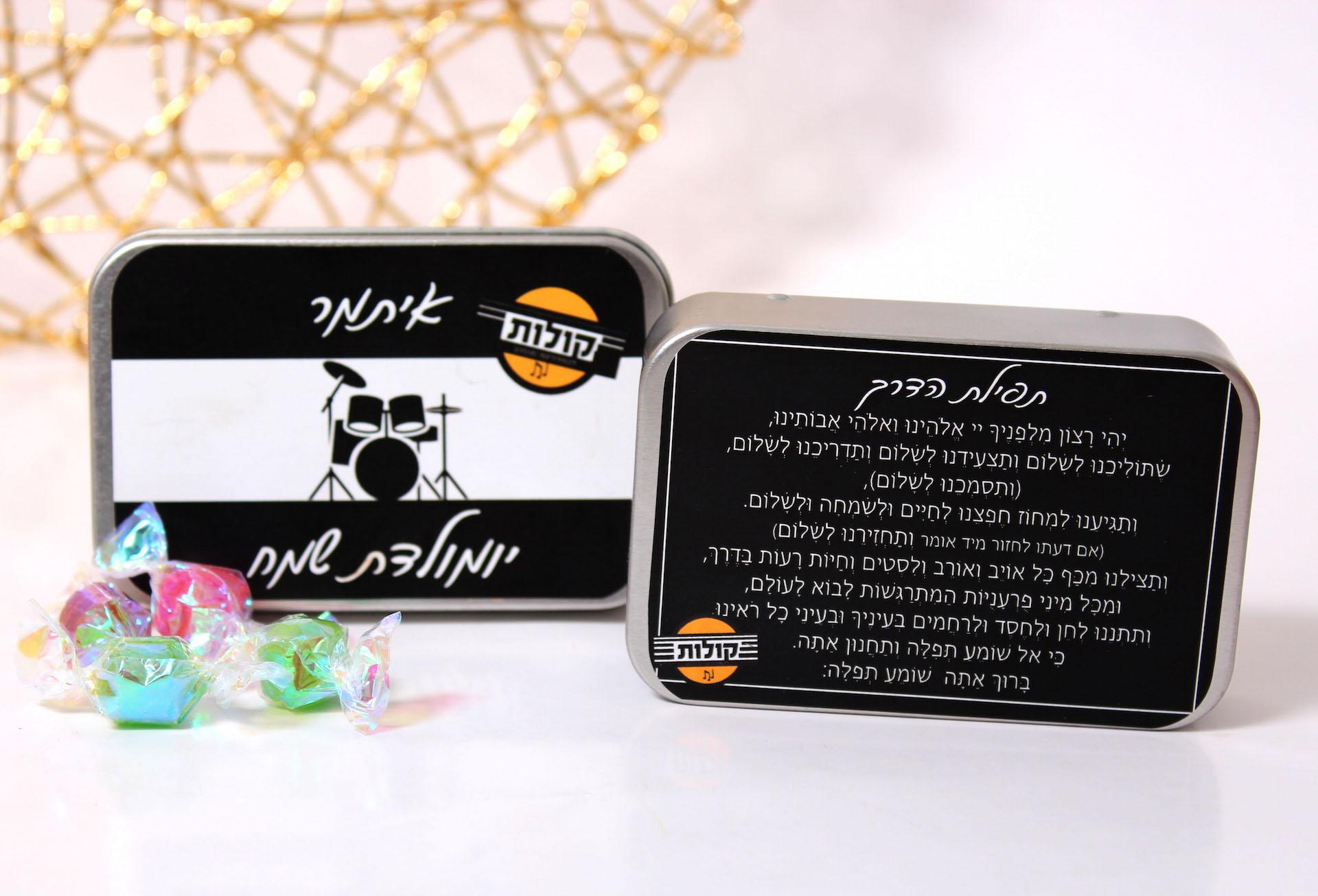 קופסת קלפים ממתוגת | קונפטיקס