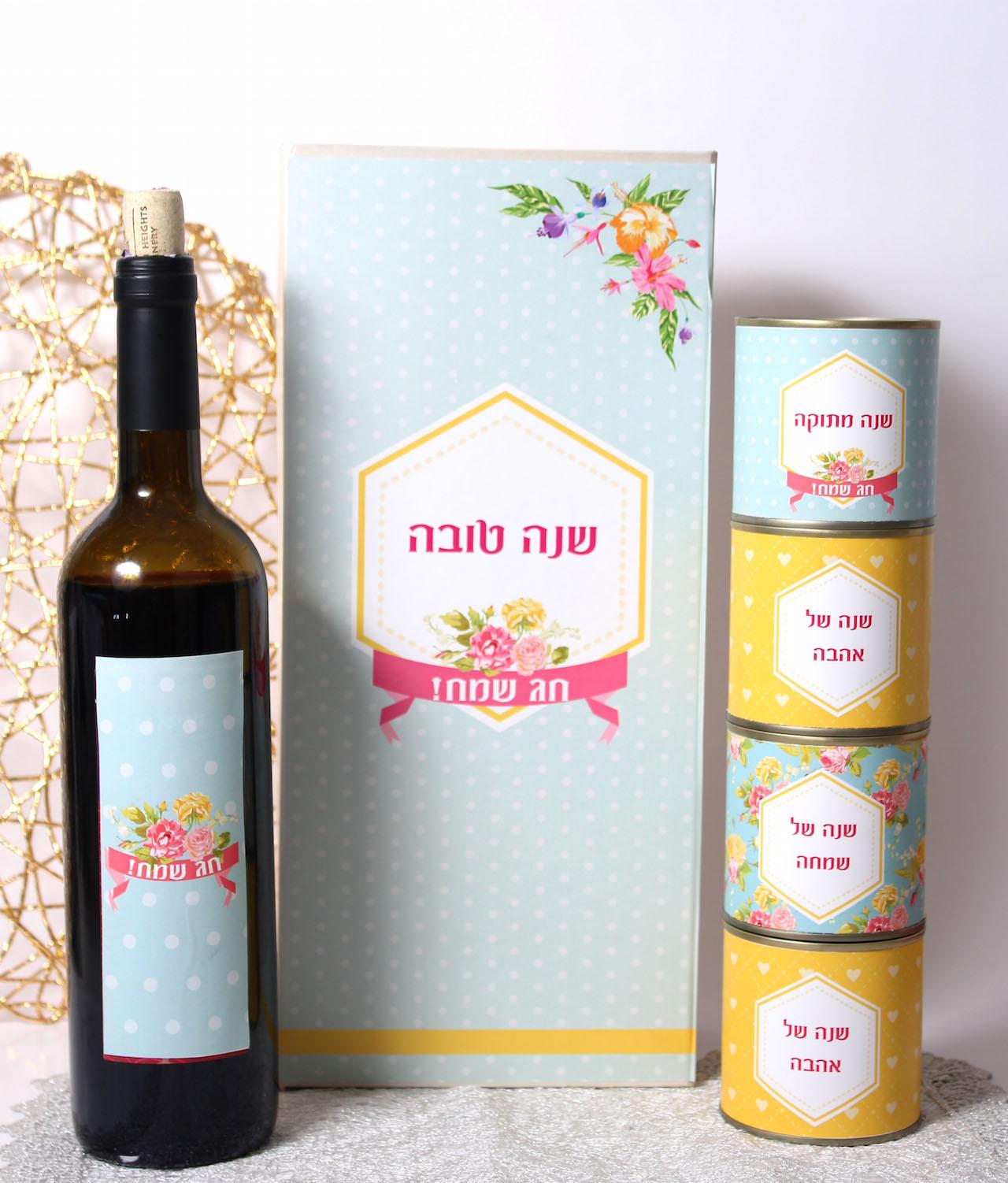מארז פחיות ויין לראש השנה קונפטיקס