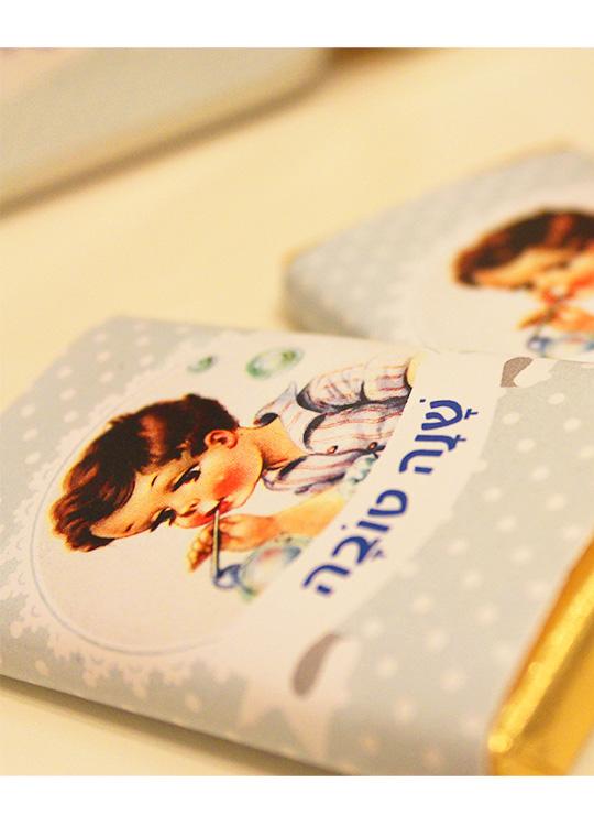 שוקולד ממותג לראש השנה קונפטיקס