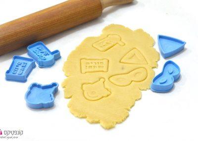 מארז חותכני עוגיות פורימיות
