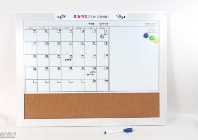 לוח תכנון חודשי מגנטי