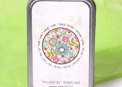 קופסת קלפים אישית